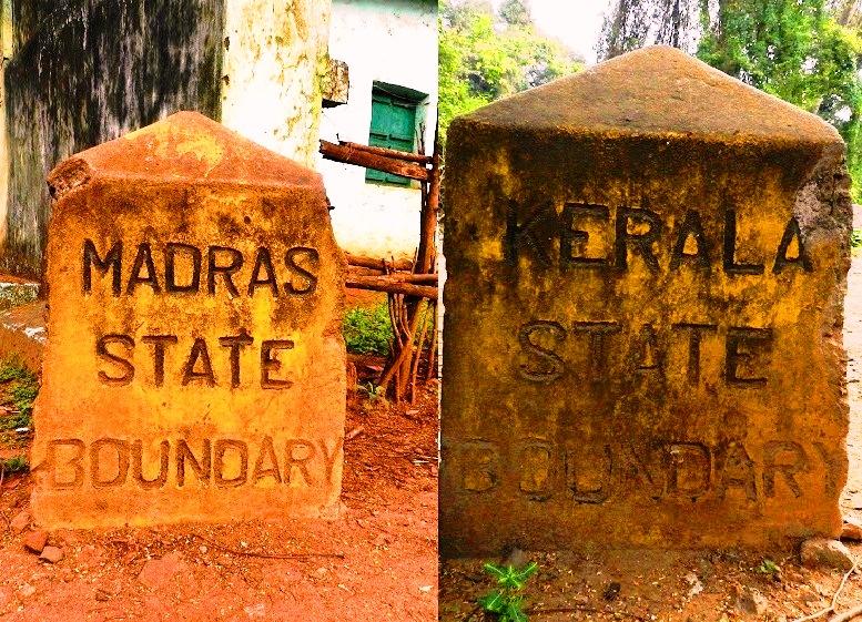 Stone marks showing Kerala and Tamilnadu Border, Mulli guest house