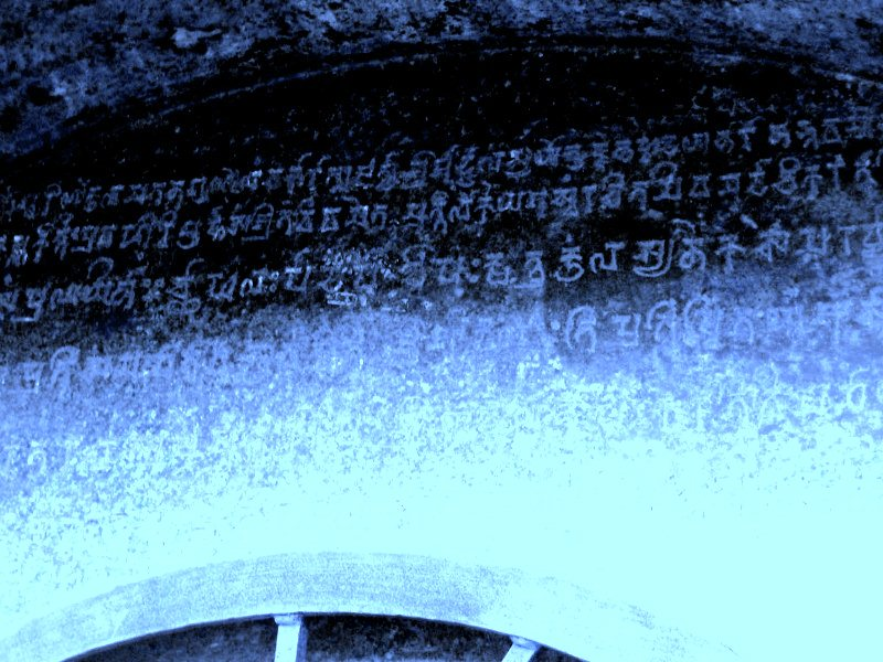 ancient scripture at the entrance of the Barabar caves