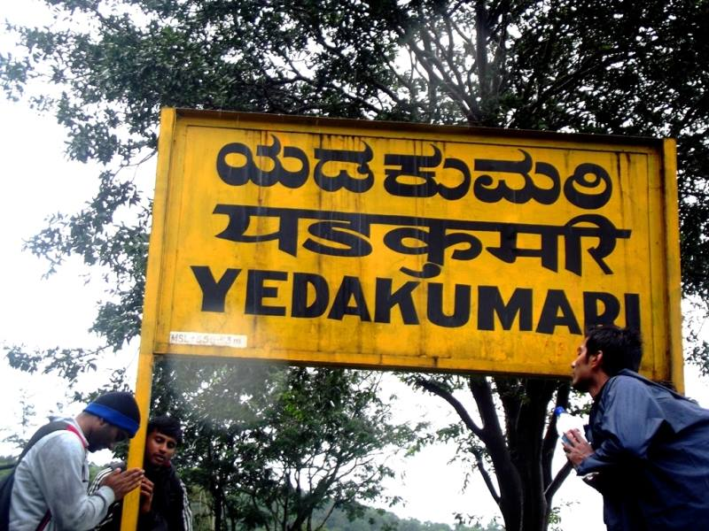 yedakumari railway station. sakleshpur railway track trek