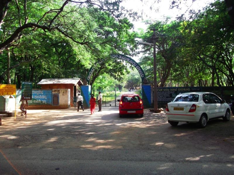 Namada chillume entrance gate