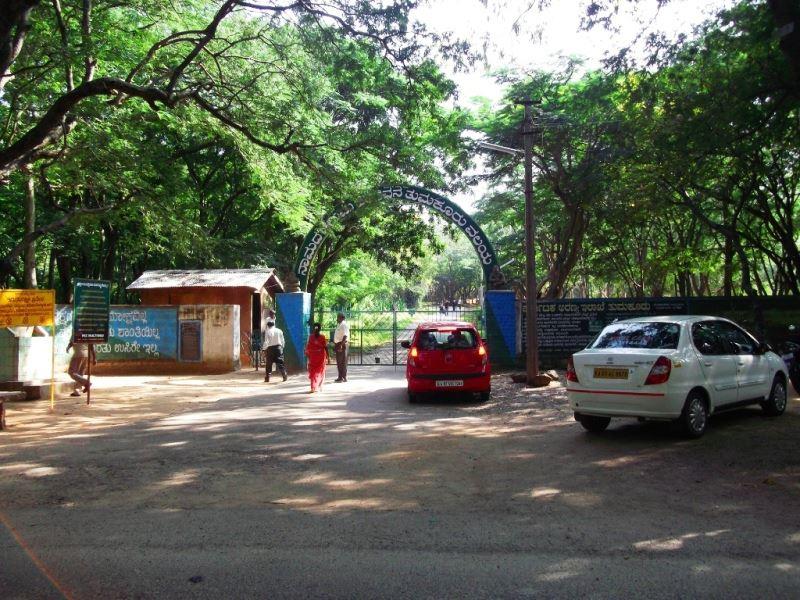 Namada chillume entrance gate
