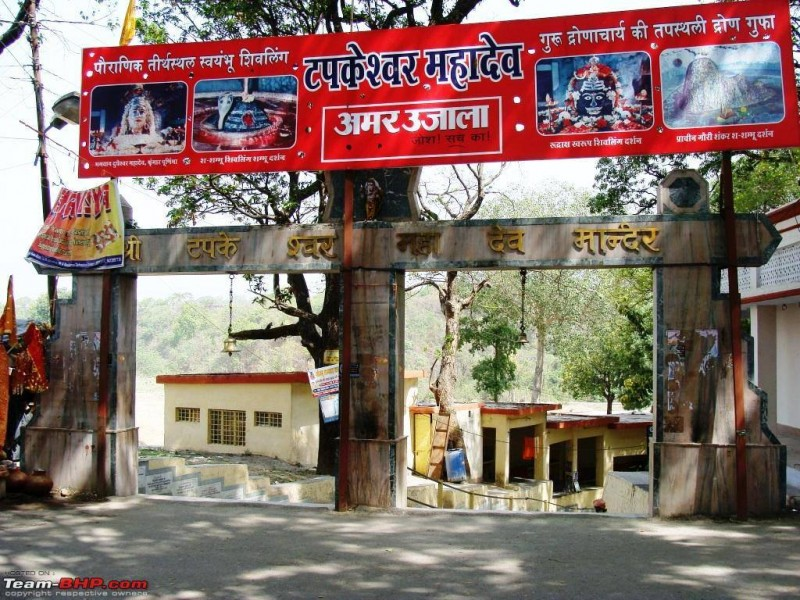 Tapkeshwar temple main gate