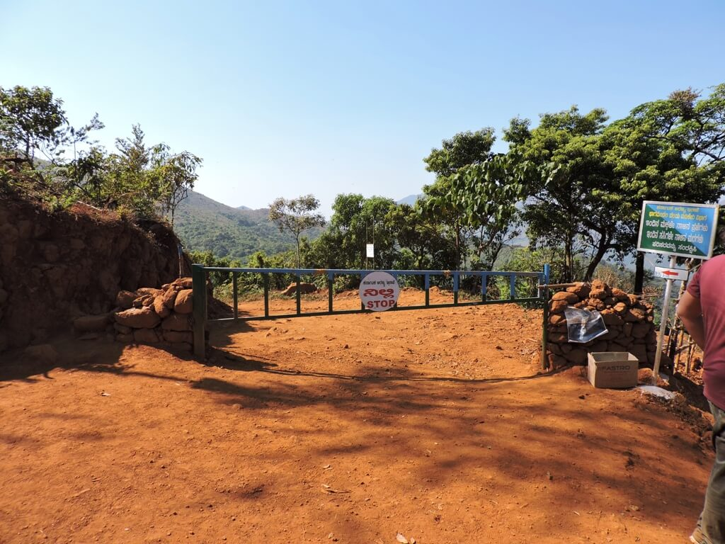 Forest Entry Point Tadiandamol trek