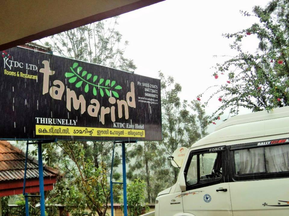 Brahmagiri trek, Kerala, Thirunelli (13)