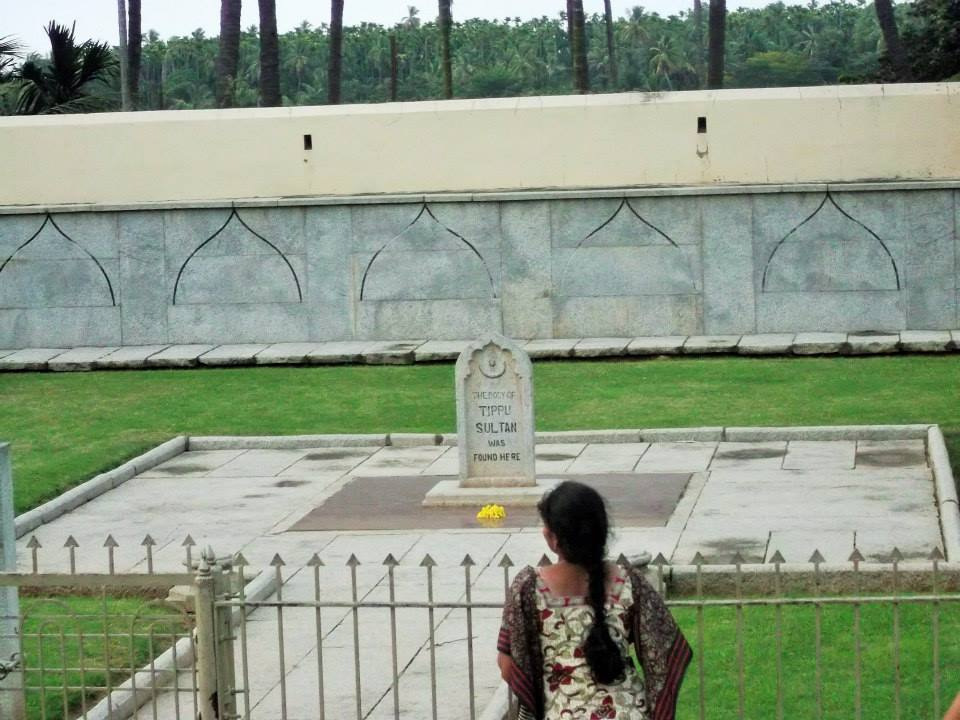 Tipu Sultan Memorial, Srirangapatna