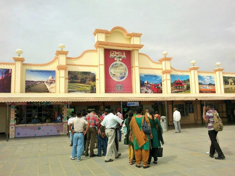Ramoji film city, ticket counter