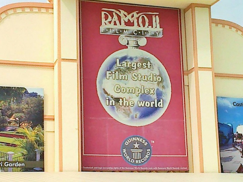 Ramoji film city, world's biggest film set complex hederabad