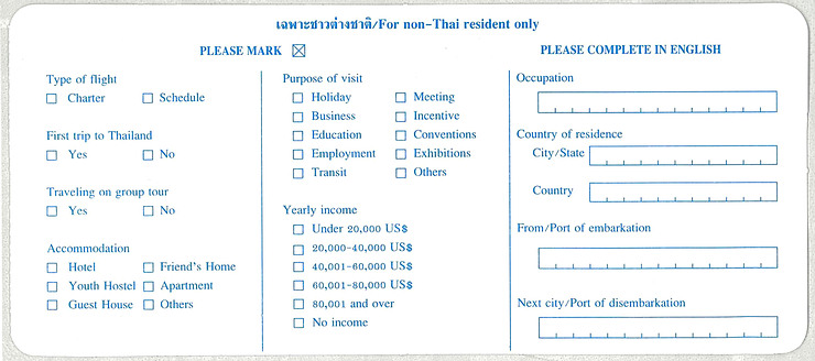 Other side of the Thailand immigration arrival form