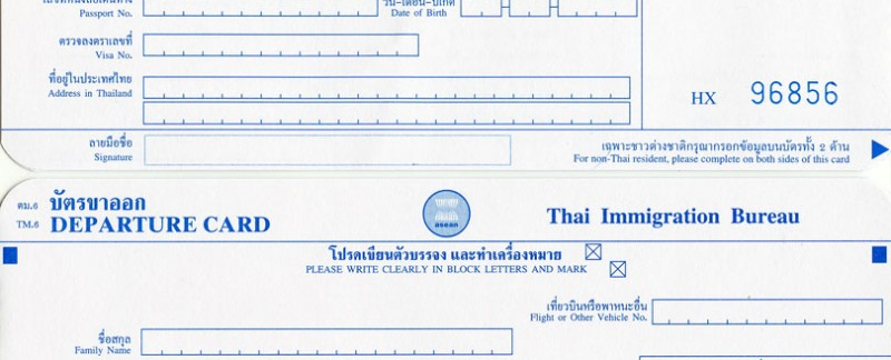 How to fill Thai immigration form? Thai immigration card