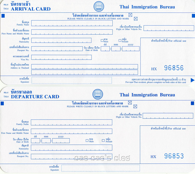 How To Fill Thai Immigration Form Thai Immigration Card Guide Trekkerpedia
