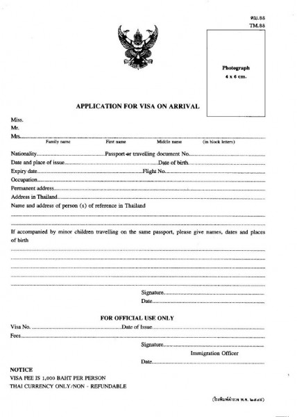 Thailand visa on arrival form