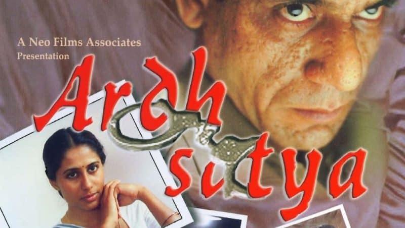 Ardh Satya movie, a finest movie my om puri