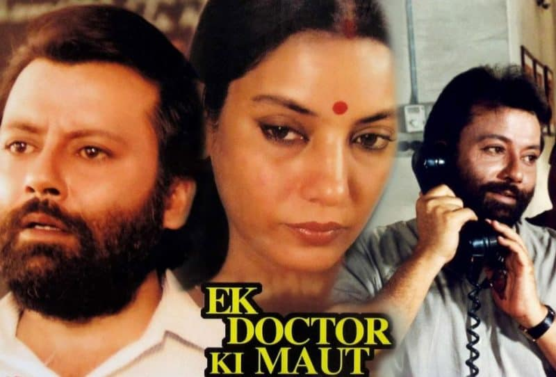 Ek Doctor ki maut, very fine indian bollywood cinema