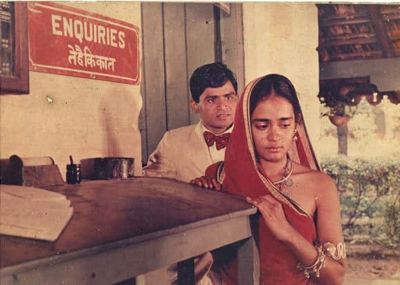 Massey Sahib, a great Indian movie starring Arudhanti roy and raghubir yadav