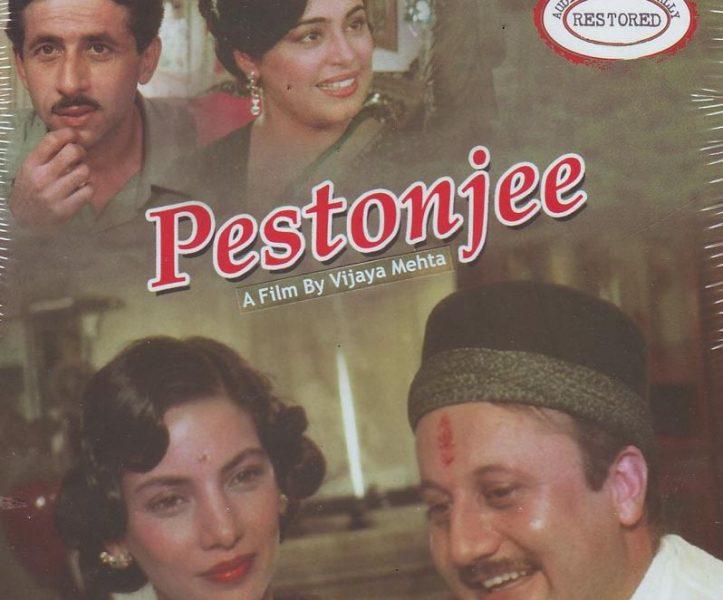 Pestonjee, finest indian classic movie starring anupam kher, shabana azmi, naseeruddin shah