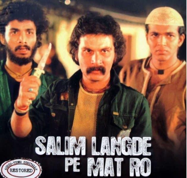 Salim Langade pe mat ro Indian finest cinema