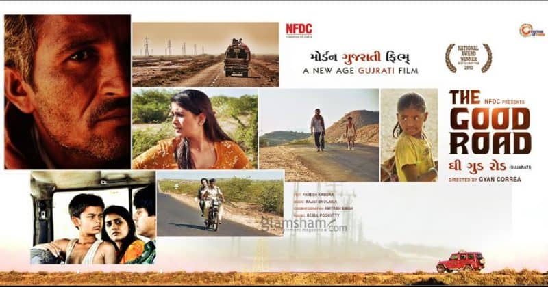 The good road, gujarati movie, oscar selected, great indian movie