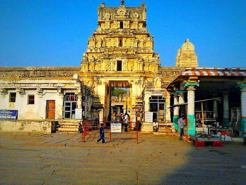Chikka Tirupati temple near Bangalore