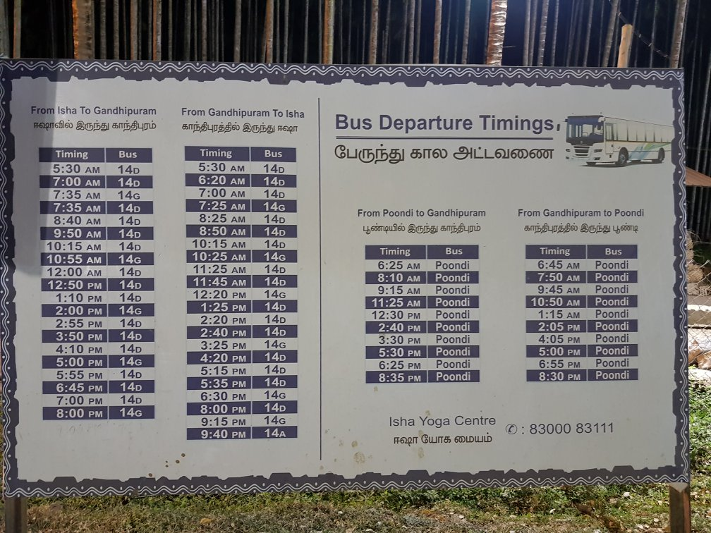 Bus Departure Schedule to Isha Yoga Center
