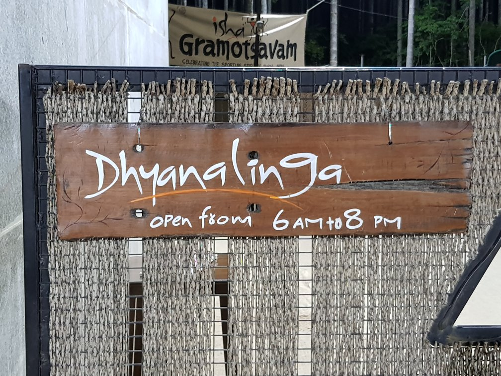 Dhyanalinga Opening Timings