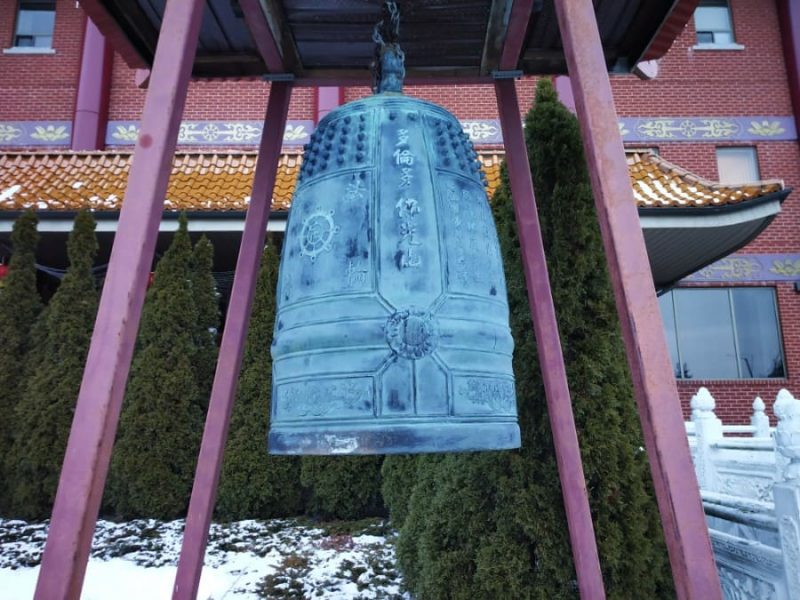 Bell in front of the temple