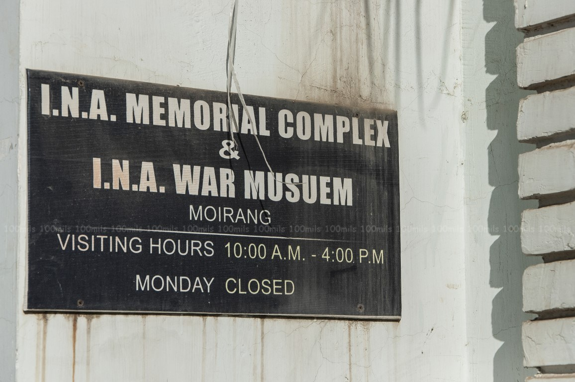 INA Memorial Complex at Moirang